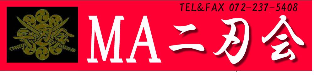 2014年9月21日 競拳ジュニア!二刃会参戦!(大阪、堺キックボクシングジム・二刃会) | 二刃会(にとうかい)